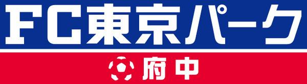 FTPF_logo_out.jpg