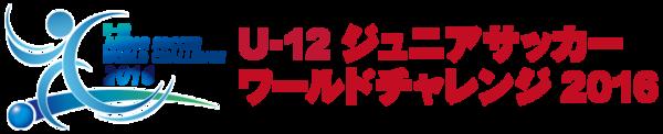 jswc2016_logo.png