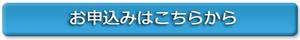 mousikomi10.jpgのサムネイル画像