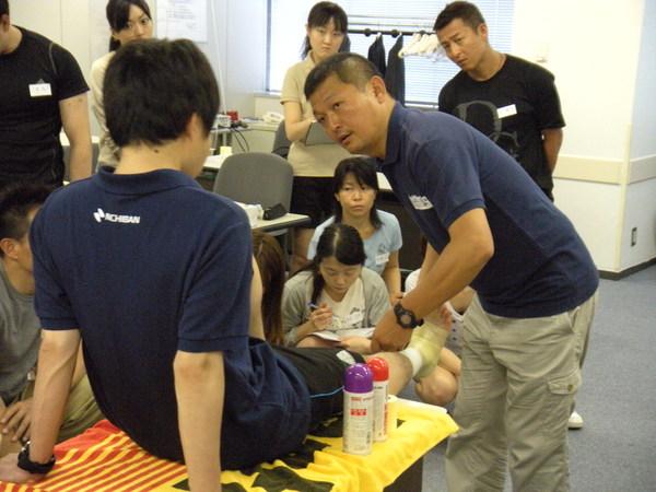 テーピング講習会風景.JPG