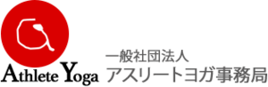logo_athleteyoga.pngのサムネイル画像