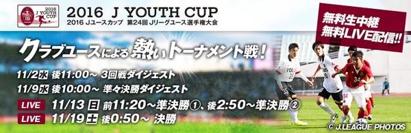 j_youthTOP.jpg