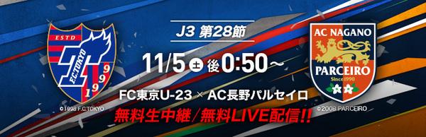 bnr_tokyo_nagano_740_240.jpg