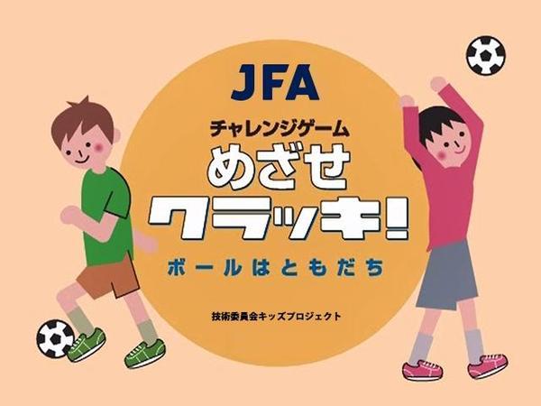 jfa1.jpg