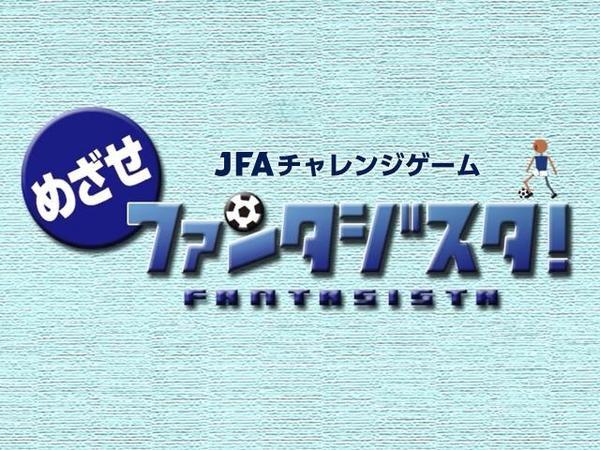 jfa2.jpg
