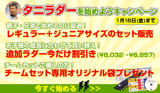 banner_sakaiku.jpg