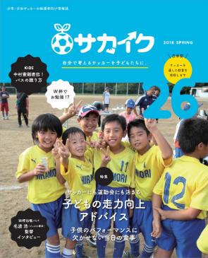 hyoshi_spring2018.jpg