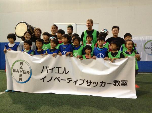 バイエルイノベーティブサッカー教室
