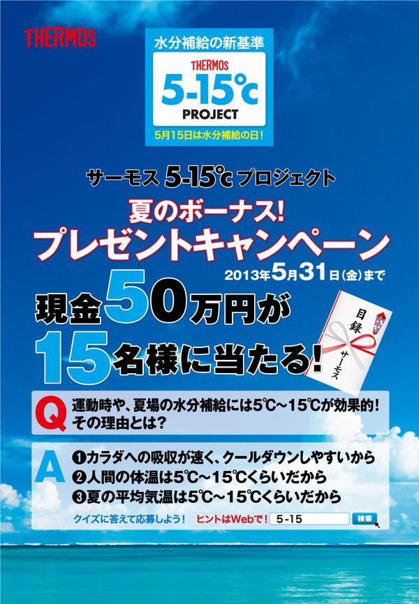 5-15_postcard_omote.jpg
