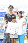 AO1V0159.jpg