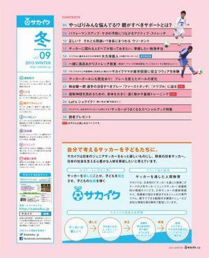 Vol.9コンテンツ_300.jpg
