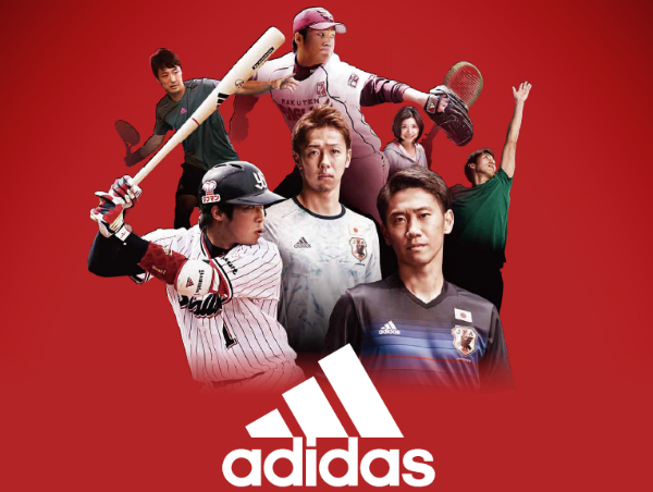 adidas_0422top02.jpg
