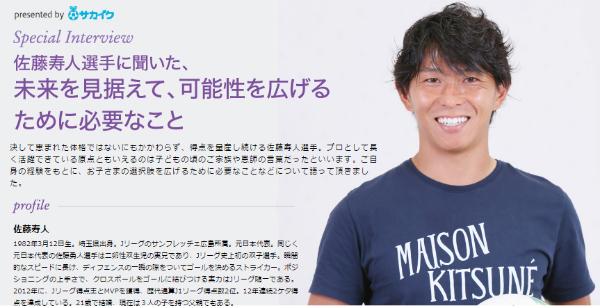 hisato_iwaki.jpg