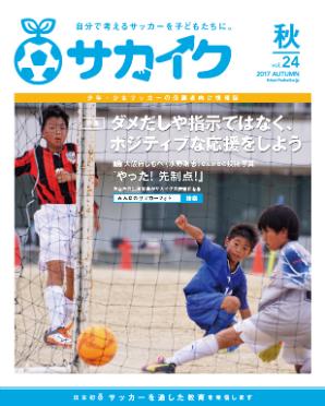 hyoushi_17aki_02.jpg