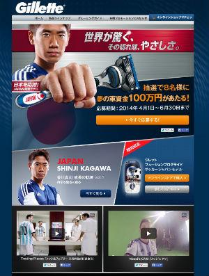 kagawa_index350.jpg