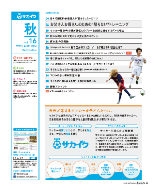 mokuji_aki0928.jpg