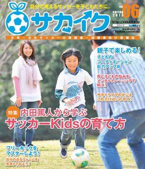 spring2013_hyoshi_300.jpg