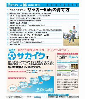spring2013_mokuji_300.jpg