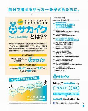 winter_mokujipdf.jpg