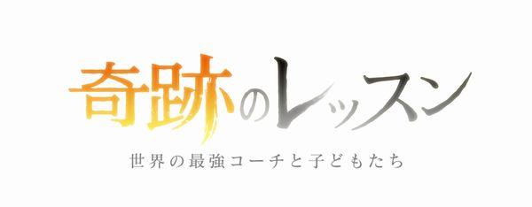 logo_kisekiC06white.jpg