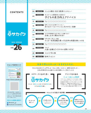 mokuji_spring2018.jpg