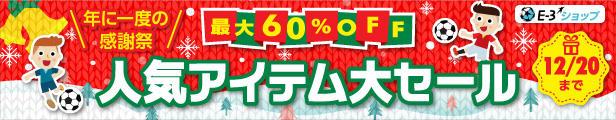 shop201812cp-616x120.jpg