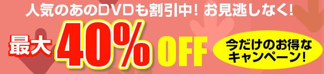 shopbanner_650x150_cp.jpg