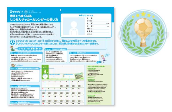sitsumon_image02.jpg