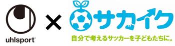 逕サ蜒・sakaiku_uhisport_rogo.jpg