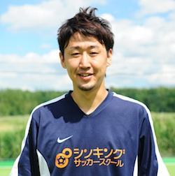 菊池コーチ