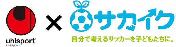 sakaiku_01.jpg